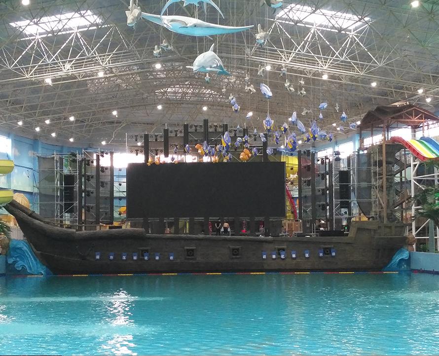 长春海之恋水上乐园音响系统工程