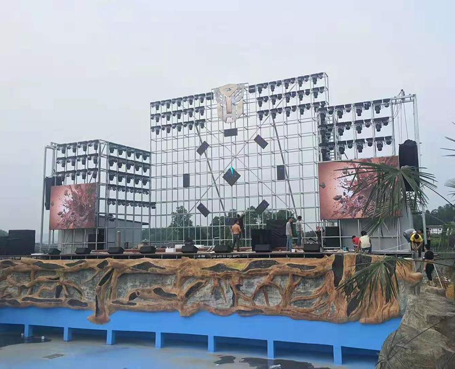 贵州万花园水上乐园音响系统工程